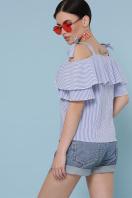 полосатая блузка с воланом на плечах. блуза Стефания к/р. Цвет: синяя м. полоска цена