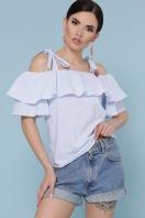 полосатая блузка с воланом на плечах. блуза Стефания к/р. Цвет: голубая м.полоска купить