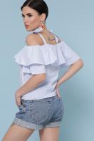 полосатая блузка с воланом на плечах. блуза Стефания к/р. Цвет: голубая м.полоска цена