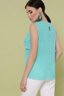 мятная блузка без рукавов. блуза Юлия к/р. Цвет: мята купить