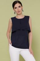 синяя блузка без рукавов. блуза Юлия к/р. Цвет: синий купить