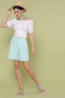 белая укороченная блузка. блуза Янина к/р. Цвет: белый купить