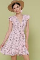 . платье София б/р. Цвет: розовый-сакура купить