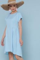 оливковое платье с коротким рукавом. Платье Вилена к/р. Цвет: голубой купить