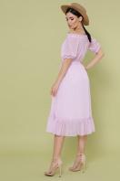 шифоновое лавандовое платье. платье Устинья  к/р. Цвет: лавандовый цена
