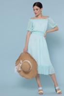 шифоновое лавандовое платье. платье Устинья  к/р. Цвет: мята купить