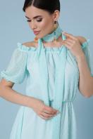 шифоновое лавандовое платье. платье Устинья  к/р. Цвет: мята в интернет-магазине