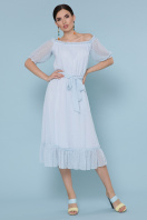 шифоновое лавандовое платье. платье Устинья  к/р. Цвет: голубой купить