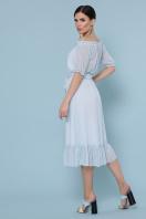 шифоновое лавандовое платье. платье Устинья  к/р. Цвет: голубой цена