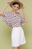 летние женские шорты. шорты Шери. Цвет: белый в интернет-магазине