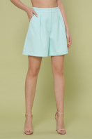 летние женские шорты. шорты Шери. Цвет: мята купить