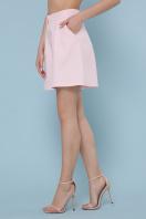 летние женские шорты. шорты Шери. Цвет: персик купить