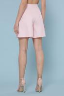 летние женские шорты. шорты Шери. Цвет: персик цена
