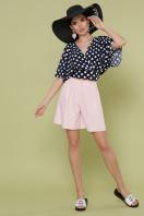 летние женские шорты. шорты Шери. Цвет: персик в интернет-магазине