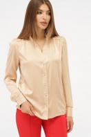 шелковая бежевая блузка. блуза Эльвира-2 д/р. Цвет: бежевый купить