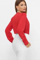 белая блузка-боди. Блуза-боди Карен д/р. Цвет: красный цена