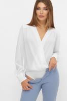 белая блузка-боди. Блуза-боди Карен д/р. Цвет: белый купить