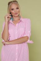 платье-рубашка больших размеров. платье Валентия-Б 3/4. Цвет: розовая м. полоска цена