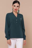 бордовая блузка с длинным рукавом. блуза Жанна д/р. Цвет: изумруд купить