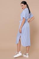 полосатое платье рубашка. платье-рубашка Дарья-2 к/р. Цвет: голубая полоска цена