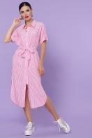 полосатое платье рубашка. платье-рубашка Дарья-2 к/р. Цвет: розовая полоска купить