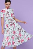 . платье Изольда к/р. Цвет: мята-крупный цветок цена
