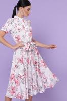 . платье Изольда к/р. Цвет: белый-крупный цветок купить