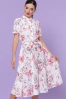 . платье Изольда к/р. Цвет: белый-крупный цветок цена