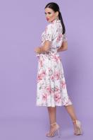 . платье Изольда к/р. Цвет: белый-крупный цветок в интернет-магазине