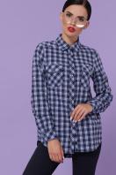 голубая рубашка в клетку. блуза Пальмира д/р. Цвет: клетка синий-голуб-красн купить
