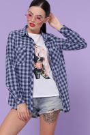 хлопковая рубашка в клетку. блуза Пальмира д/р. Цвет: клетка синий-голуб-красн цена