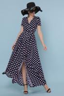 . платье Шайни к/р. Цвет: синий-персик горох купить