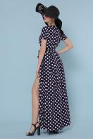 . платье Шайни к/р. Цвет: синий-персик горох цена