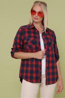 клетчатая рубашка больших размеров. блуза Пальмира-Б д/р. Цвет: клетка красн-зелен-синий купить