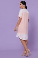 персиковое платье на лето. платье Сати-3 к/р. Цвет: персик цена