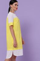 мятное платье с коротким рукавом. платье Сати-3 к/р. Цвет: желтый купить