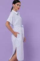 полосатое платье на пуговицах. платье-рубашка Дарья-3 к/р. Цвет: голубая м.полоска купить