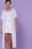 полосатое платье на пуговицах. платье-рубашка Дарья-3 к/р. Цвет: голубая полоска в интернет-магазине