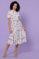 . платье Изольда к/р. Цвет: серый-цветы,цепи купить