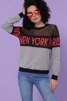 женская кофта с надписью. Нью-Йорк кофта Таун д/р. Цвет: серый купить
