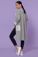 серый трикотажный кардиган. кардиган Стелла-2 д/р. Цвет: серый-серебро в интернет-магазине