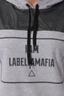 кофта с надписью и капюшоном. Labellamafia кофта Мафия д/р. Цвет: серый в интернет-магазине