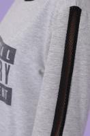 серый свитшот с надписями. Advisory Свитшот №2Т кор. (весна) д/р. Цвет: серый в интернет-магазине