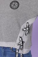 повседневная серая кофта. кофта Хильда д/р. Цвет: серый в интернет-магазине