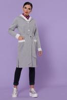 серый кардиган с капюшоном. кардиган Тейми д/р. Цвет: серый цена