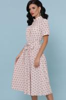 . платье Изольда к/р. Цвет: персик цветок горох купить