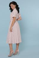 . платье Изольда к/р. Цвет: персик цветок горох цена