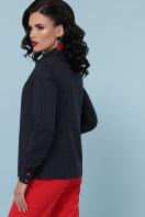 синяя офисная рубашка. блуза Вендис д/р. Цвет: синий-бел.м.горох-красн цена