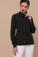синяя офисная рубашка. блуза Вендис д/р. Цвет: черный-бел.м.горох-белый купить
