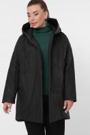 батальная черная куртка. Куртка 32-Б. Цвет: черный купить